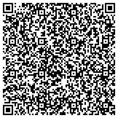 QR-код с контактной информацией организации УПРАВЛЕНИЕ ФЕДЕРАЛЬНОЙ РЕГИСТРАЦИОННОЙ СЛУЖБЫ, КУНАШАКСКИЙ СЕКТОР КЫШТЫМСКОГО ОТДЕЛА