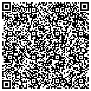 QR-код с контактной информацией организации РОСГОССТРАХ-УРАЛ ООО, СТРАХОВОЙ ОТДЕЛ В С.КУНАШАК