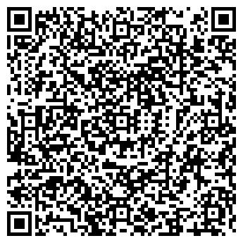 QR-код с контактной информацией организации КУНАШАКСКИЙ ЛЕСХОЗ