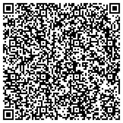 QR-код с контактной информацией организации КУРГАНСКИЙ ОБЛАСТНОЙ УЧЕБНО-КУРСОВОЙ КОМБИНАТ АВТОМОБИЛЬНОГО ТРАНСПОРТА