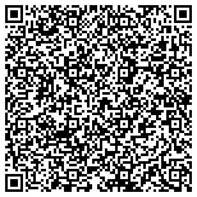 QR-код с контактной информацией организации КУРГАНСКОГО РЕГИОНАЛЬНОГО ОТДЕЛЕНИЯ ВОА АВТОШКОЛА