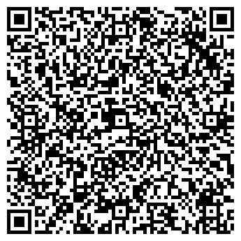 QR-код с контактной информацией организации БРИТАНИЯ ЯЗЫКОВОЙ ЦЕНТР
