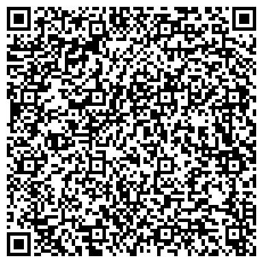 QR-код с контактной информацией организации БЫТОВОГО ОБСЛУЖИВАНИЯ НАСЕЛЕНИЯ УЧЕБНО-ПРОИЗВОДСТВЕННЫЙ КОМБИНАТ