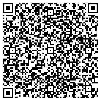 QR-код с контактной информацией организации ООО Кафе НОВАЯ ЭРА