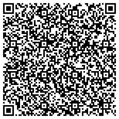 QR-код с контактной информацией организации ГОСУДАРСТВЕННЫХ ДОКУМЕНТОВ ПО ЛИЧНОМУ СОСТАВУ АРХИВ