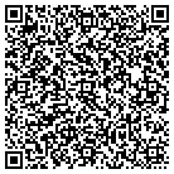 QR-код с контактной информацией организации ООО ФИРМА АЛЬТАИР