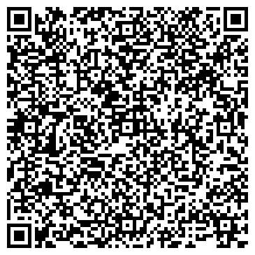 QR-код с контактной информацией организации МИГРАЦИОННАЯ СЛУЖБА КУРГАНСКОЙ ОБЛАСТИ
