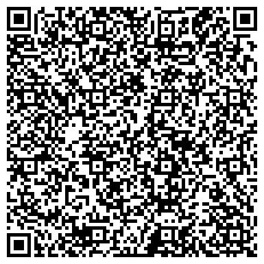 QR-код с контактной информацией организации ПУНКТ ПЕРВИЧНОГО ПРИЕМА МИГРАЦИОННОЙ СЛУЖБЫ Г. КУРГАНА