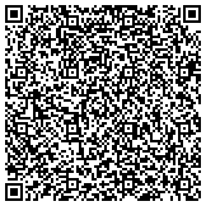 """QR-код с контактной информацией организации Отделение полиции """"Мишкинское"""" МО МВД России """"Юргамышский"""""""
