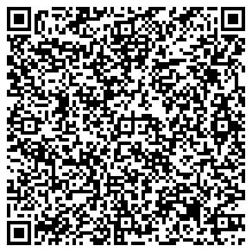 QR-код с контактной информацией организации УПРАВЛЕНИЕ ЮСТИЦИИ КУРГАНСКОЙ ОБЛАСТИ