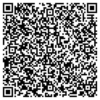 QR-код с контактной информацией организации ВОКЗАЛ ЦЕНТРАЛЬНЫЙ Г. КУРГАН