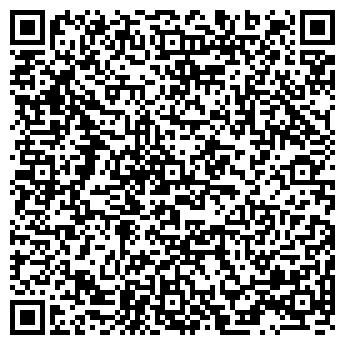 QR-код с контактной информацией организации ОАО ЗАУРАЛЬСКИЙ ТОРГОВЫЙ ДОМ