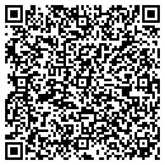 QR-код с контактной информацией организации АЛЬМА, ОАО
