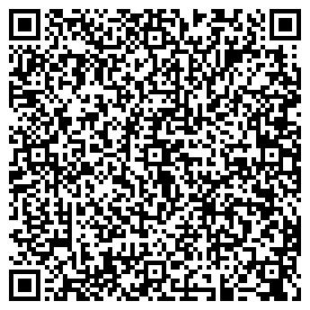 QR-код с контактной информацией организации АТРИУМ ГОСТИНИЧНЫЙ КОМПЛЕКС