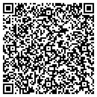 QR-код с контактной информацией организации РАЙПО ГОРЕЦКОЕ