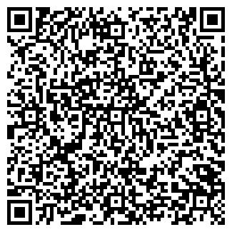 QR-код с контактной информацией организации № 42 ТЕПЛОПУНКТ