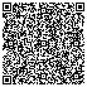 QR-код с контактной информацией организации ПРОМСТРОЙ, ОАО
