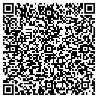 QR-код с контактной информацией организации ЛЕВИТ