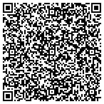 QR-код с контактной информацией организации АДАСТРА КОМПЬЮТЕРНЫЙ ЦЕНТР