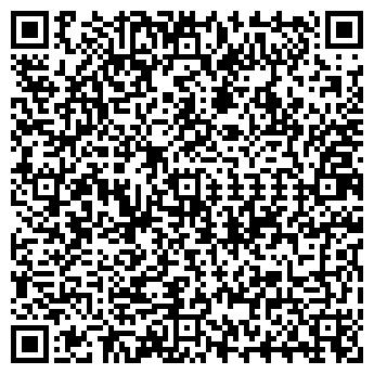 QR-код с контактной информацией организации МЕРКУРИЙ-К, ООО