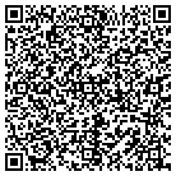 QR-код с контактной информацией организации ЭЛЕКТРОТЕХНИКА КОМПАНИЯ, ООО