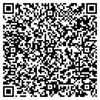 QR-код с контактной информацией организации ТРАКТОР-ЗАПЧАСТЬ