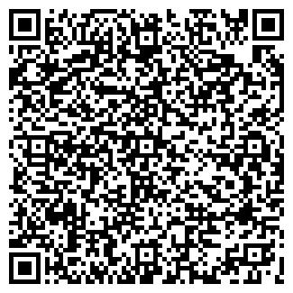 QR-код с контактной информацией организации АРАХИС