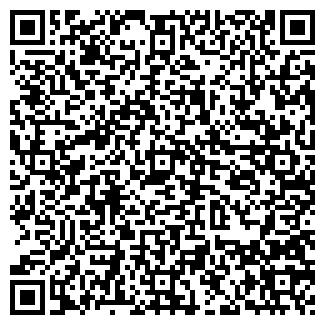 QR-код с контактной информацией организации ООО «ТД «Ахиллес»