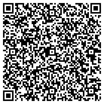 """QR-код с контактной информацией организации ООО Клиентский центр """"Заозерный"""""""