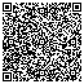 QR-код с контактной информацией организации ЗАУРАЛОЧКА