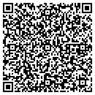 QR-код с контактной информацией организации ИСТМ ПРЕДПРИЯТИЕ