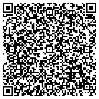QR-код с контактной информацией организации КУРГАНРЫБА-ЛТД, ООО