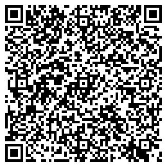 QR-код с контактной информацией организации МПК, ООО
