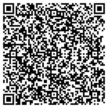QR-код с контактной информацией организации ООО АЛЕКСАНДРИЯ