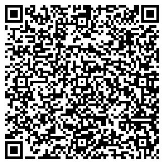 QR-код с контактной информацией организации БЕЛРОЗСТРОЙ ЧУП