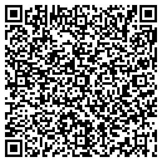 QR-код с контактной информацией организации ООО МЕРКОСТА