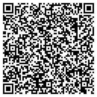 QR-код с контактной информацией организации ООО СОНЯ
