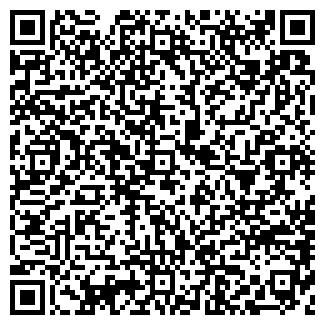 QR-код с контактной информацией организации ОООО БЕЛА