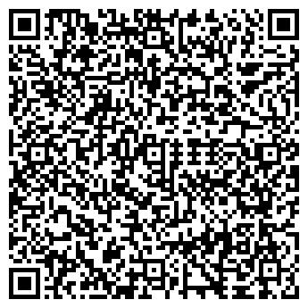 QR-код с контактной информацией организации ПРЕДПРИЯТИЕ МАРС-В