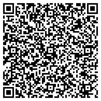 QR-код с контактной информацией организации ТОО ВАГ