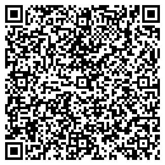 QR-код с контактной информацией организации ТОО ГРИЛОНА