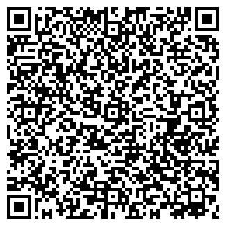 QR-код с контактной информацией организации ТОО ЙОЛДЫЗ
