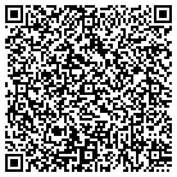 QR-код с контактной информацией организации ЭЛЕГИЯ ФИРМА, ООО