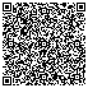 QR-код с контактной информацией организации СТАРЛАЙТ ЧОП, ООО