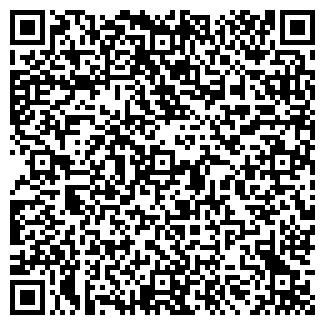 QR-код с контактной информацией организации ЗЛАТО СКИФОВ