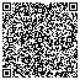 QR-код с контактной информацией организации ПАШКОВА И. В., ИП