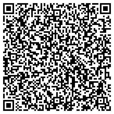 QR-код с контактной информацией организации КУРГАНСКАЯ АВТОКОЛОННА № 1229, ЗАО