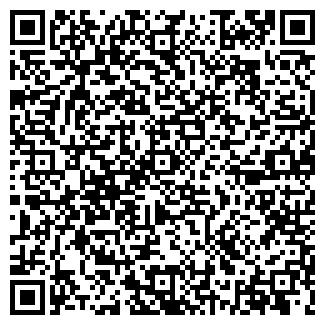 QR-код с контактной информацией организации ДРСУ 127