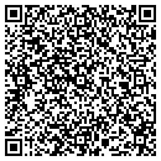 QR-код с контактной информацией организации ДСУ 27