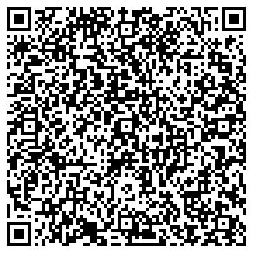 QR-код с контактной информацией организации ПАЛЛЕТ-ТРАКС ТОРГОВАЯ КОМПАНИЯ